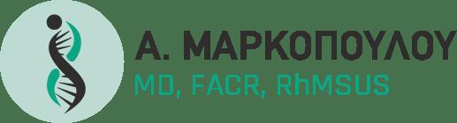 Αναστασία Μαρκοπούλου - MD, FACR, RhMSUS